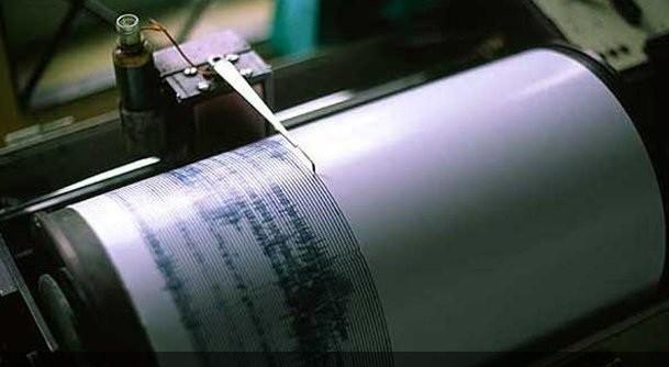 Japon deprem uzmanlarından Marmara uyarısı