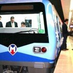 Başakşehir metrosu Niçin Açılmıyor?
