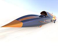 Dünyanın en hızlı aracı