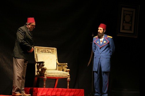 Sultan Abdülhamid Han Başakşehir'de