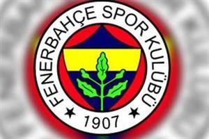 Başakşehir'in yıldızı Fenerbahçe'ye
