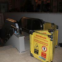 Başakşehir metrosunda kaza: 1 Ölü