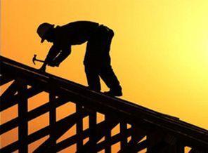 TOKİ'nin inşaatlarında 41 işçi can verdi