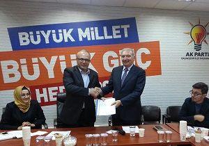 Mevlüt Uysal Başakşehir'e Yeniden Aday!