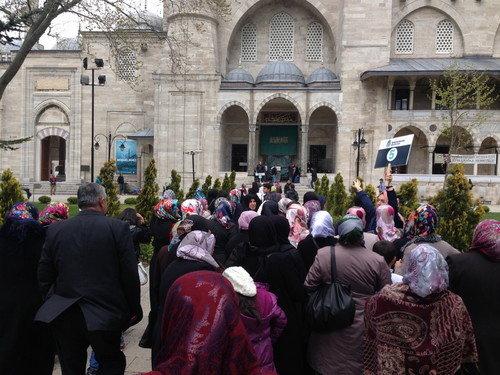 Belediye Cami Ziyaretleri Düzenliyor