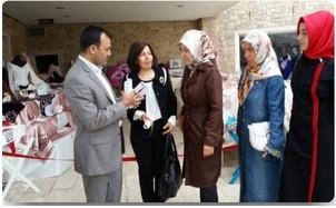 Başakşehir Halk Eğitim Sergisi Sona erdi