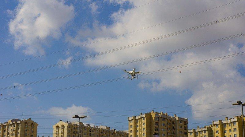 Başakşehir Belediyesi Drone'u sorunu