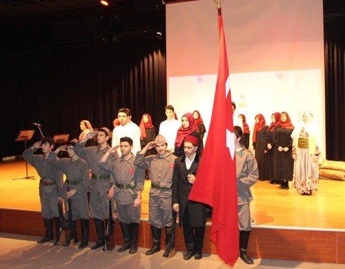 İstiklal Marşının Kabulünün Yıldönümü