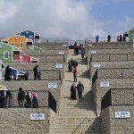 istanbul bahçetepe hobi evleri