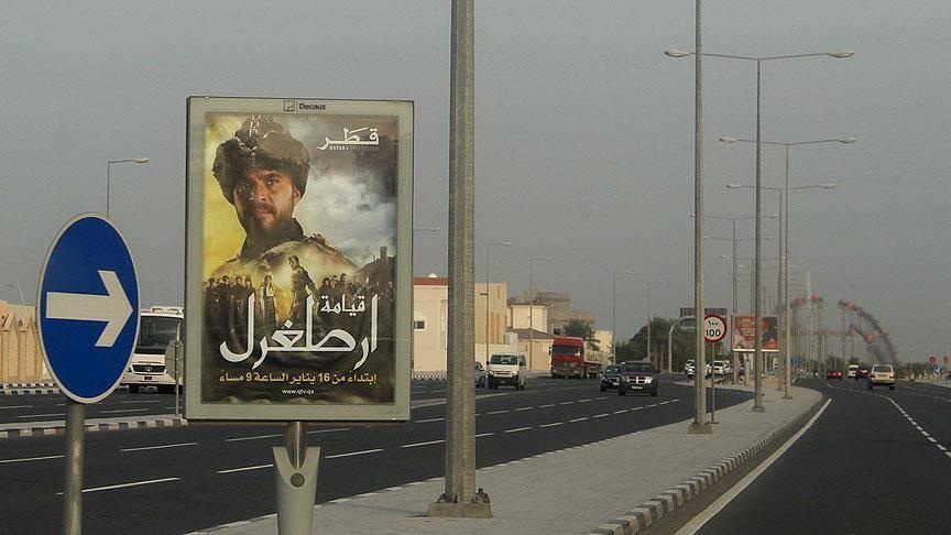 Arapça Diriliş Ertuğrul