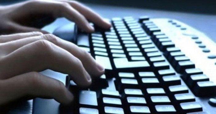 Kamuda 'F klavye' dönemi 2018'de başlıyor