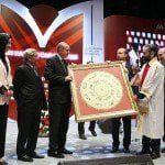 İbn Haldun Üniversitesi Açılış Töreni