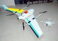 Elazığ'da insansız hava aracı üretildi