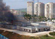 Kayaşehir Kültür Merkezinde Yangın Çıktı